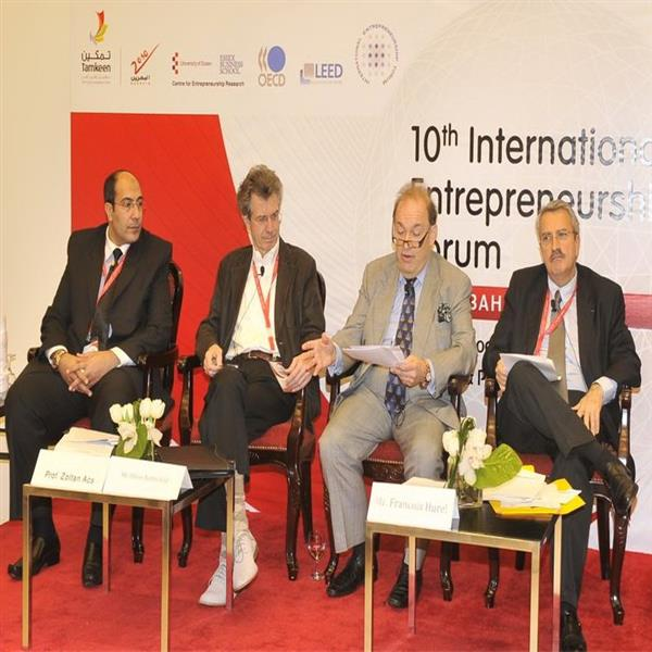 International Conference on Entrepreneurship